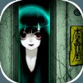 恐怖公寓游戏日记的秘密攻略安卓版 v1.0