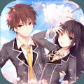 恋爱梦工厂游戏官方正式版 v1.0