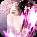 剑侠天地手游官方最新版 v1.0.0