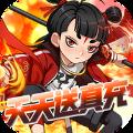 山海寻妖录游戏官网最新版 v1.0