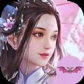魔剑仙魔录手游官方版 v1.0.0
