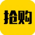 京东抢购秒杀软件app