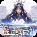 双面天使圣邪之战神座手游官网正式版 v1.3.02
