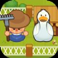 我的农田游戏安卓中文版 v1.0.1