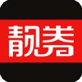 靓券官方版app下载 v0.0.6