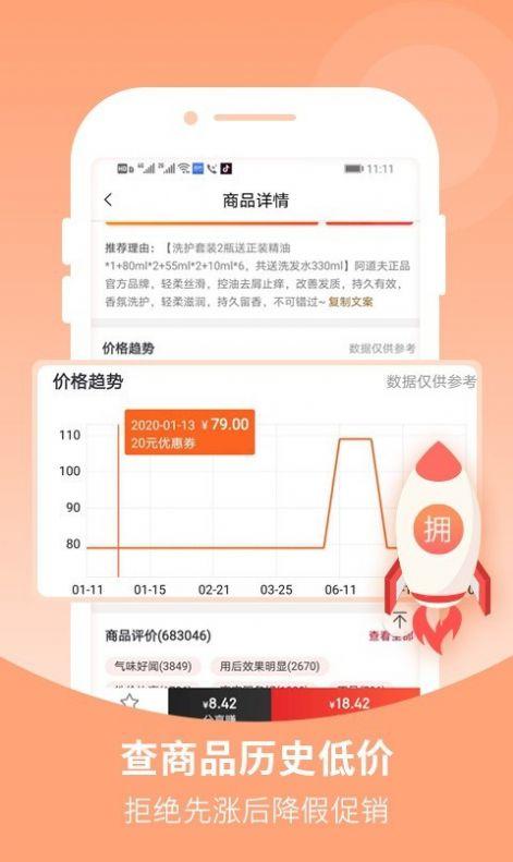 花生星球官方app手机版下载图1: