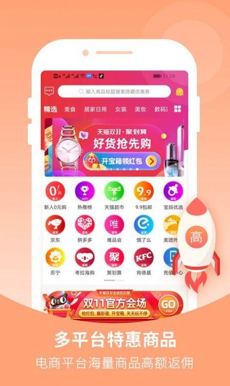 花生星球官方app手机版下载图3: