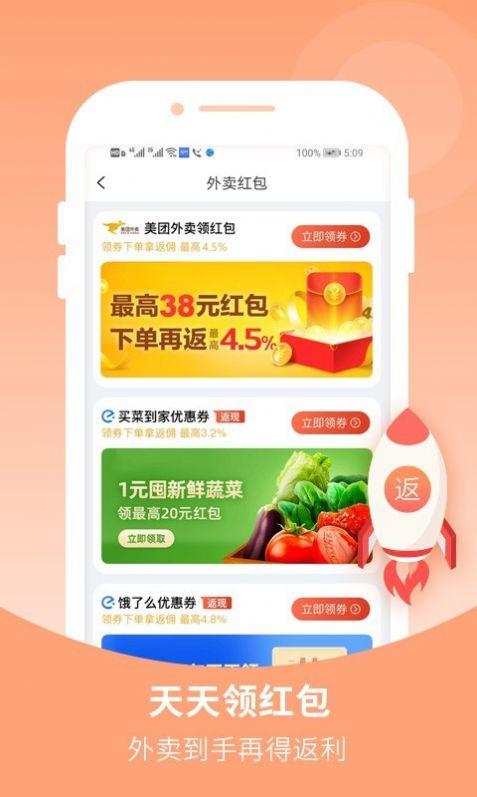 花生星球官方app手机版下载图片1