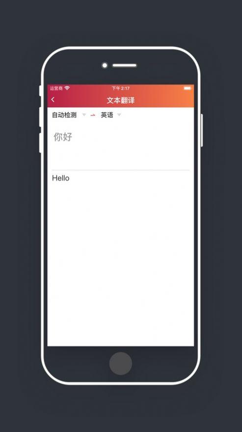 柠檬时光app安卓软件官网下载图3: