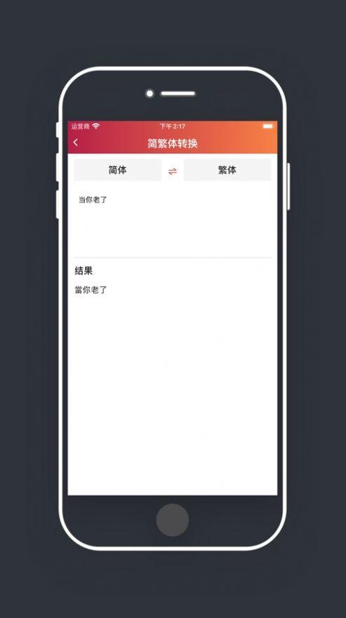 柠檬时光app安卓软件官网下载图2: