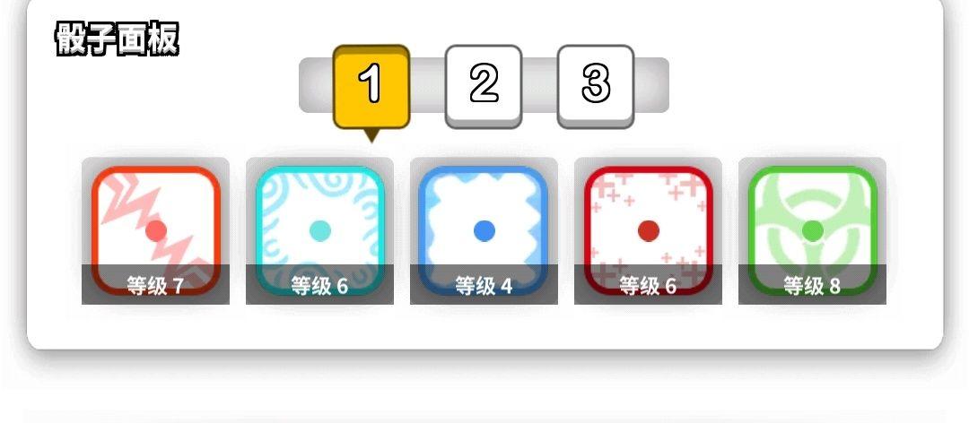 骰子战争平民卡组怎么搭配 最强平民卡组推荐[多图]