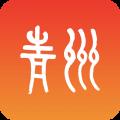爱青州app安卓版官方平台下载 v1.0.6