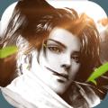 武侠开局领悟九阴真经免费游戏最新版 v1.0