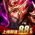 新解释三国志2020中文最新版游戏 v1.0.0