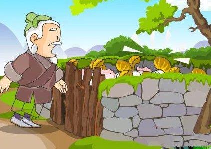 亡羊補牢體現了古人樸素的安全意識其中亡的意思是什麼 12.2螞蟻莊園答案[多圖]