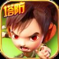 六道塔防游戏最新安卓版 v1.0.1