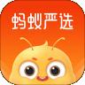 蚂蚁严选app