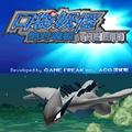 口袋妖怪絕對魂銀End2.0遊戲最新版下載 v1.0