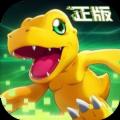 數碼寶貝合體進化遊戲中文版下載 v1.0