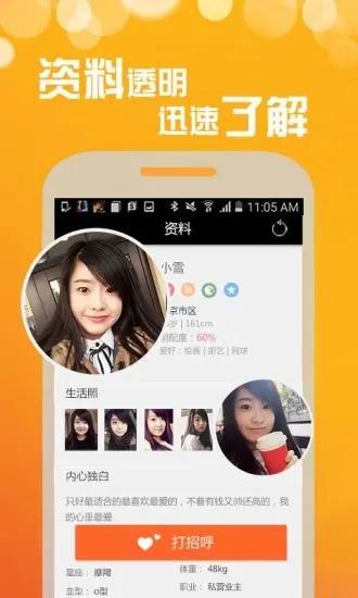 Xi鈥哸o 77論壇入口app下載圖片1