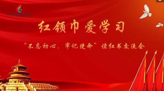红领巾爱学习第一季12期合集