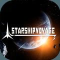 星舰起航无限钻石内购破解版 v1.0