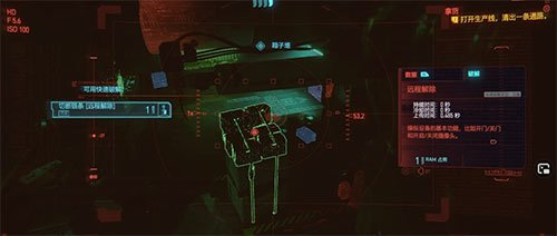 赛博朋克2077打开生产线怎么过 打开生产线通关攻略[多图]