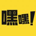 嘿嘿漫画下载安装app官网无限金币 v1.0