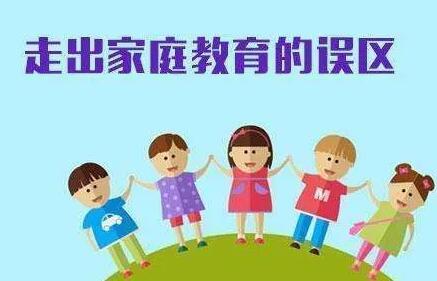 江西電視台中小學生家庭教育與網絡安全教育專題節目直播回放 中小學生家庭教育與網絡安全教育觀看地址[多圖]