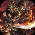 红月战神霸者斩月手游官网版 v1.0.0