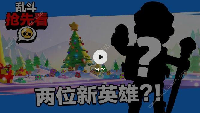 荒野亂鬥2020聖誕節活動攻略 史詩英雄艾德加免費領[視頻][多圖]圖片1