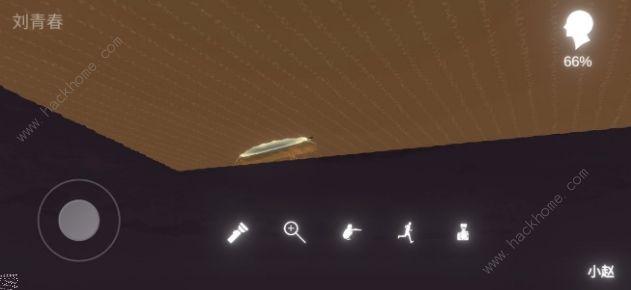 鬼船鄧秋平攻略大全 全劇情結局通關總彙[視頻][多圖]圖片2