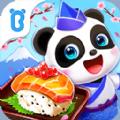 寶寶巴士奇妙世界美食遊戲免費完整版 v1.0