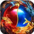 霹靂決之龍戰八荒手遊官網最新版 v1.0