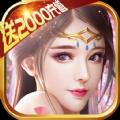 碧海緣生遊戲官方版 v1.0.0