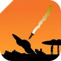 火箭轰炸模拟器游戏最新版 v1.1