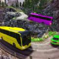 越野長途巴士模擬器官方中文版 v1.0