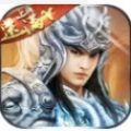 三国高手无双游戏官方网站下载 v1.0.2