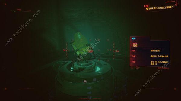 赛博朋克2077死亡搁浅彩蛋在哪 死亡搁浅BB彩蛋获取位置详解[视频][多图]图片2