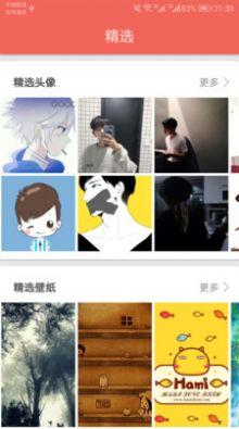 cm8888.tm草莓网站为爱而生官网破解版安装图2: