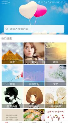 cm8888.tm草莓网站为爱而生官网破解版安装图1: