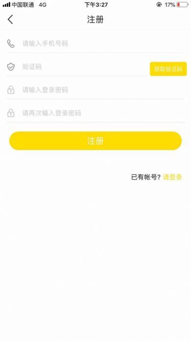 鼎太快訊app軟件下載圖3: