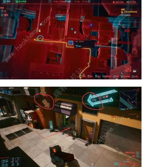 赛博朋克2077传说武器插件在哪 传说武器插件位置详解[视频][多图]图片1