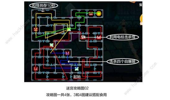 崩坏学园2夜与轮回的迷宫第一关怎么过 第一关迷宫通关路线详解[视频][多图]图片2
