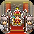 王都创世物语2.1.5无限钻石内购破解版 v2.1.5