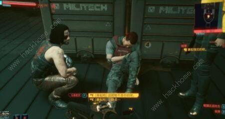 赛博朋克2077强尼的枪怎么得 强尼的枪位置详解[视频][多图]图片2
