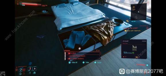 赛博朋克2077属性技能升级推荐 所有属性技能加点详解[视频][多图]图片1