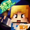 奶块5.3.1大粥生日季更新最新版 v5.3.1.0