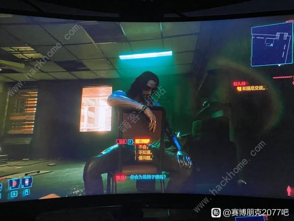 赛博朋克2077强尼你会为我挡子弹吗 强尼挡子弹剧情选择结局[视频][多图]图片2