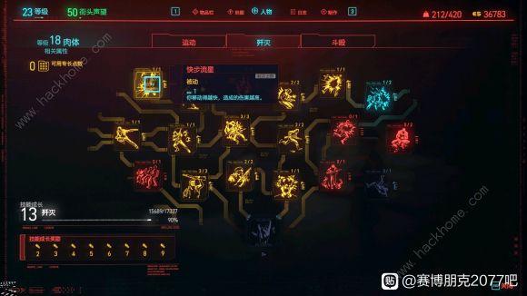 赛博朋克2077控制台捏脸代码大全 控制台加道具不朽武器代码总汇[视频][多图]图片1